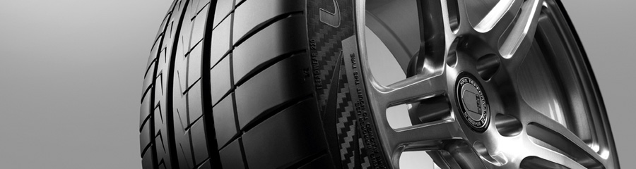 UHP-high-performance-tyre-hero